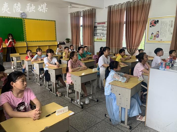 暑期支教来夷陵有趣课堂进乡村(图1)