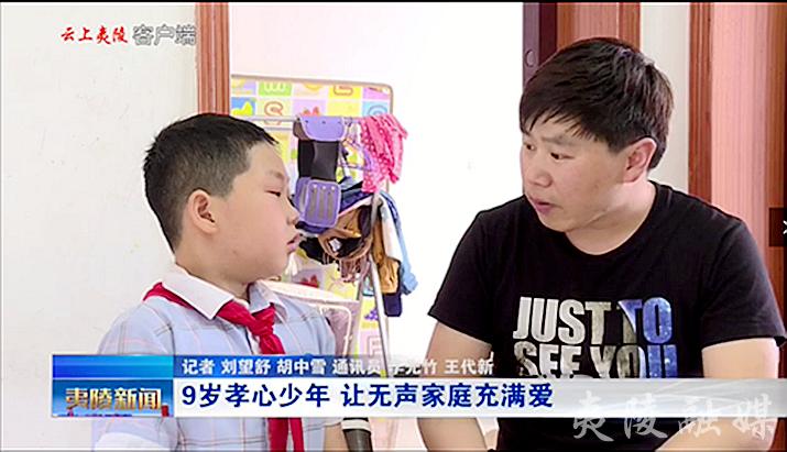 【文明礼赞】鄢家河小学:坚守教育初心 打造文明校园